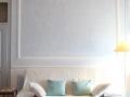 Wohnzimmer mit blauem Stuccolustro
